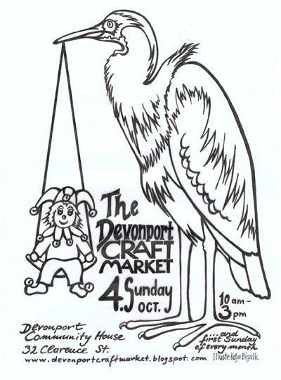 DCMOct2009