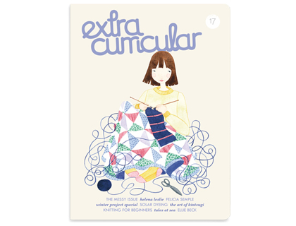 Extra Curricular issue 17 cover image
