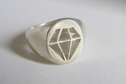 julmarin diamond ring