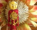 WHSKR art doll