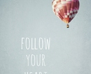 "Follow Your Heart - 8x10"" nursery or childs room decor - whimsical and inspirational hot air balloon photo with typography"