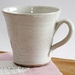 Seasideliving Pottery Mug - The Dunes