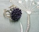 Silver Filigree - Dahlia ring in rich purple