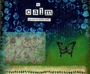 "Calm - 6x6"" art print - Donated by Erin Carver"