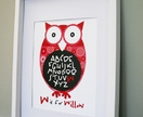 Owl Baby Nursery Art - Personalized 8x10