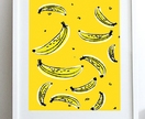 Banana's Wall Art Kids Print A4