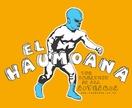 El Haumoana Tee Shirt