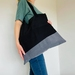 Upcycled Denim Shopping Bag