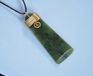 NZ Greenstone/Pounamu Toki with Brass binding