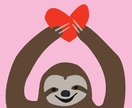 The Love Sloth - Gift Card