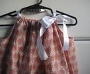 Pink Vintage Dress - size 2