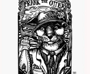 Lino-cut 'Frank the Otter'
