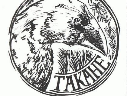 carved lino print 'The exceptional Takahe'