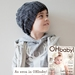 Skinny Cable Sloucher Hat (Your Choice of Colour)