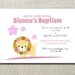 Purple lion Baby Baptism, Christening Printable Invite