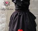 Bustle gothloli skirt Goth Lolita