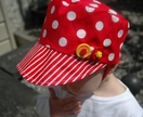 funky designer sun hat for wee cupcakes!