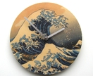Objectify Great Wave of Kanagawa Wall Clock