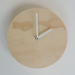 Objectify Plywood Wall Clock