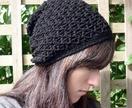 Slouch Crochet Beanie - You Choose Colour