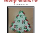 Hardanger Christmas Tree - Kit