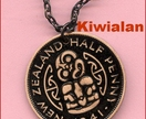 The famous Maori Tiki pendant The old half-penny coin enamelled -