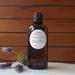 Lavender Massage Oil - NZ Natural - 100ml