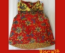 Busy Bee- Reversible Dress with matching bloomers