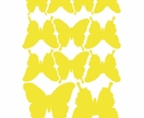 Butterfly Removable Wall Stickers