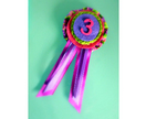 Birthday Rosette Brooch