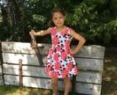 Bright Daisy Dress