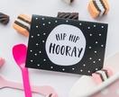 Birthday Day Greeting Card & Envelope - Hip Hip Hooray!