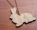 Hoppity Hoppity Bunny Necklace