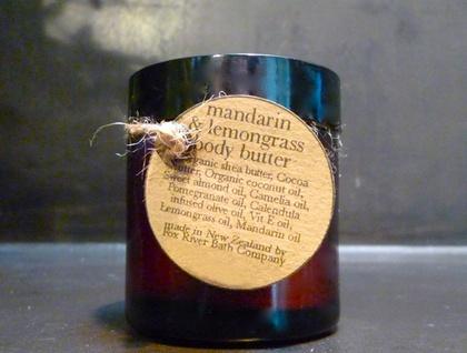 Mandarin and lemongrass body butter