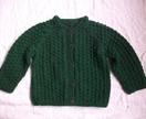 Textured Baby Jacket