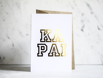 Ka Pai Card