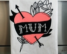 MUM Teatowel - Hand Screenprinted