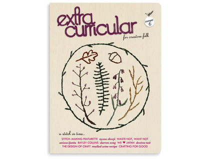 Extra Curricular Issue 6 ON SALE