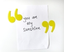 quote/unquote magnets - voluptuous & rounded quotation punctuation marks - bright yellow fabric