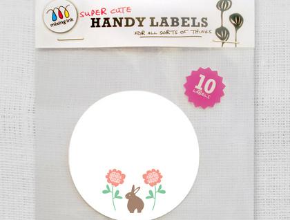 10 Garden Rabbit Labels