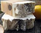 Lemon Honey Natural Handmade Soap