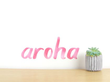 Aroha wall decal small