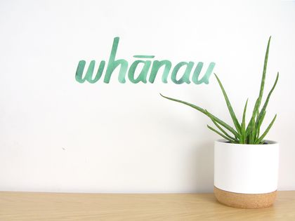 Whanau wall decal small