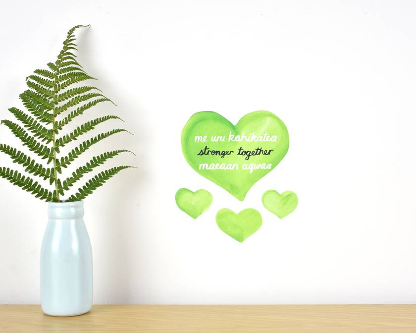 Stronger together wall decal – Tiny
