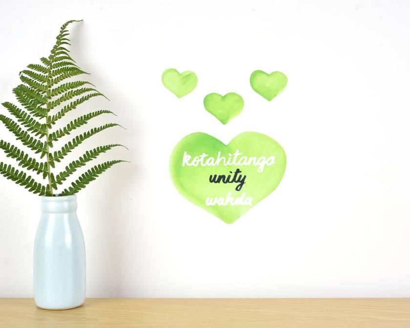 Unity wall decal – Tiny