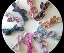 Baby Tie Headbands - Floral Collection