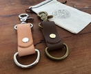 the 'crocker' Leather Keychain - dark brown or natural