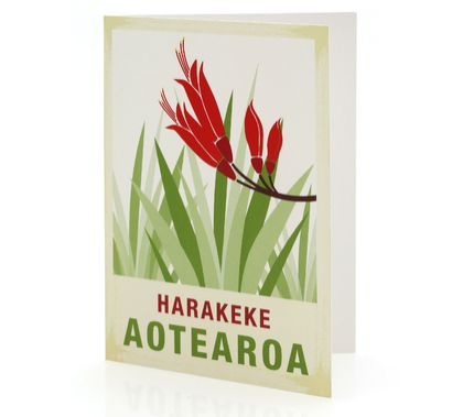Harakeke illustration. A6 card with envelope – New Zealand native flower series.
