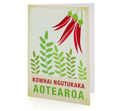 Kowhai Ngutukaka illustration. A6 greeting card with envelope – New Zealand native flower series.