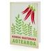 Kowhai Ngutukaka illustration. A6 greeting card with envelope – New Zealand native flower series.